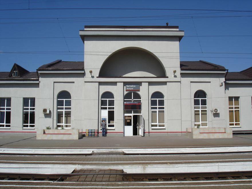 Железнодорожный вокзал город Батайск