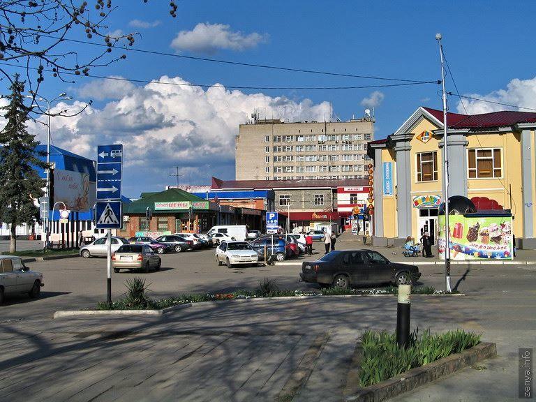 Скачать онлайн бесплатно красивое фото центр города Белореченск