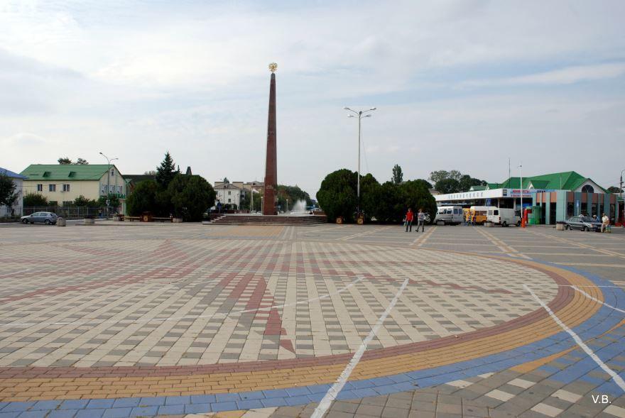 Центральная площадь город Белореченск