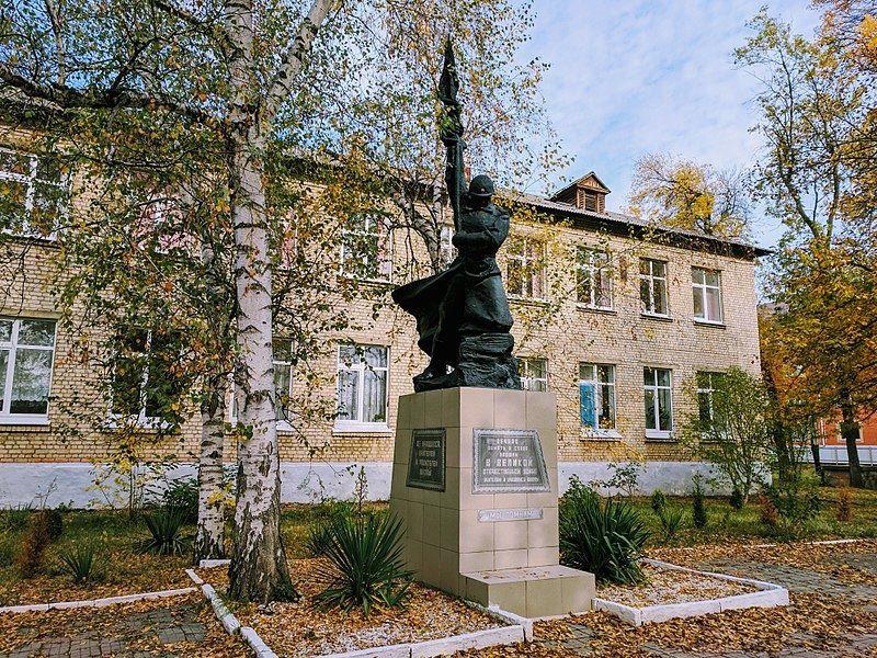 Памятник учителям и учащимся школы 68 погибшим в годы Великой Отечественной войны город Белореченск