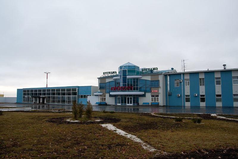 Скачать онлайн бесплатно красивое фото аэропорт города Бугульма в хорошем качестве