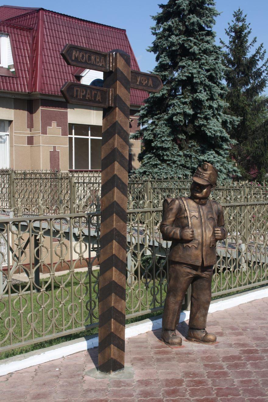 Смотреть лучшее фото города Бугульма Швейк в Бугульме