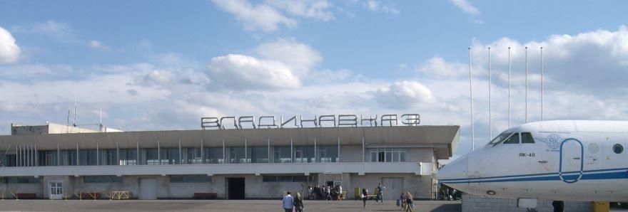 Смотреть красивое фото здание Аэропорт Осетии город Беслан в хорошем качестве