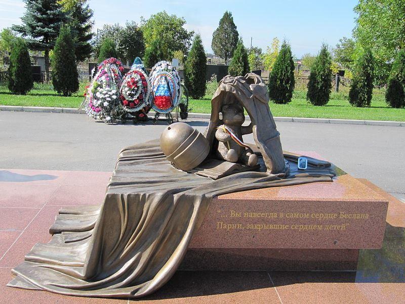 Памятник Город ангелов в городе Беслан