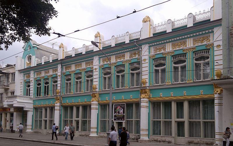 Художественный музей имени С.С. Туганова во Владикавказе