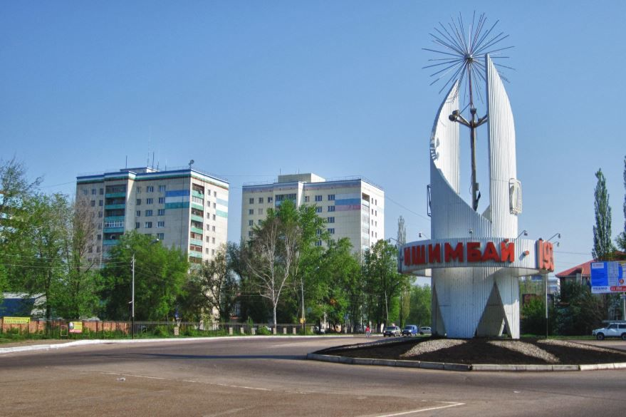 Смотреть красивое фото монумент в городе Ишимбай бесплатно