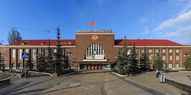 Южный вокзал город Калининград