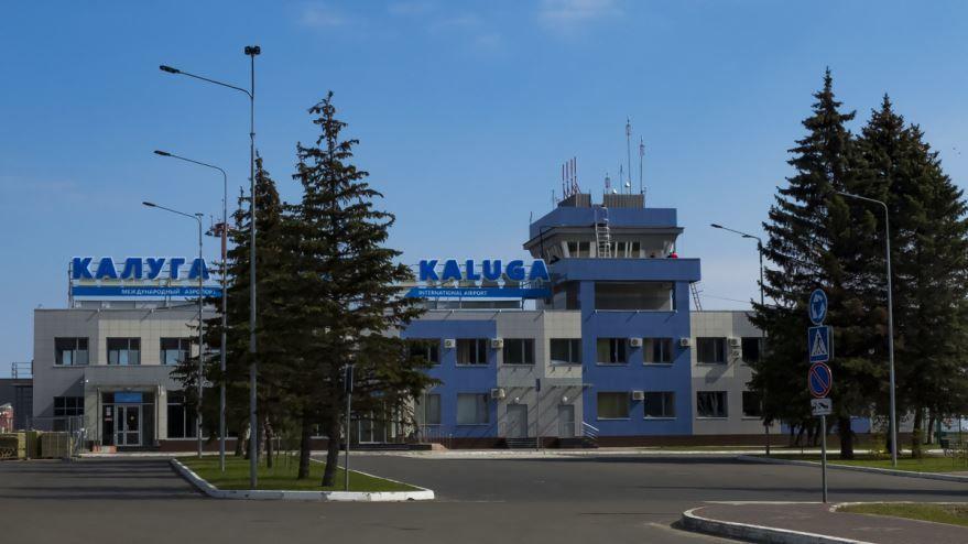 Смотреть красивое фото Аэропорт в городе Калуга