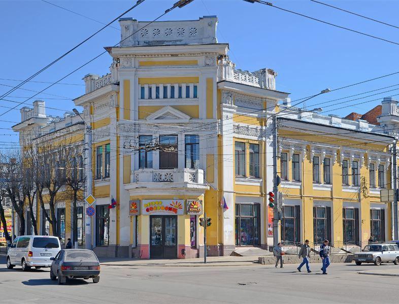 Дом Купца Ракова город Калуга