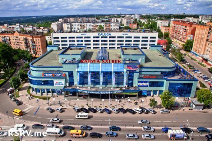 Смотреть лучшее фото города Калуга Отель Калуга
