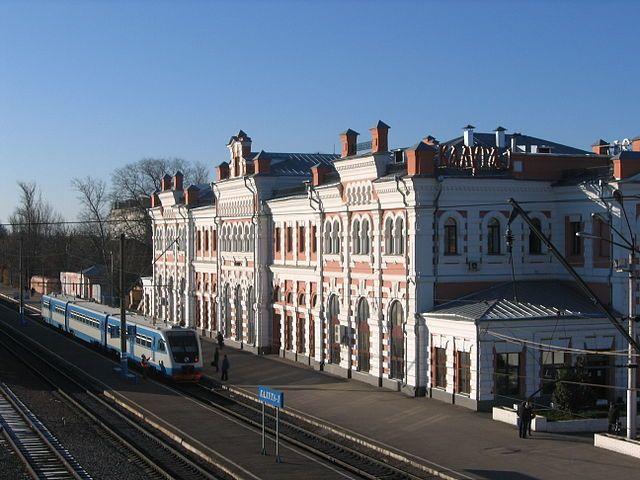 Железнодорожный вокзал город Калуга