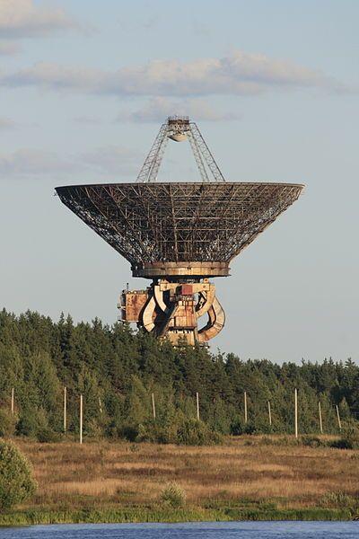 Радиотелескоп Радиоастрономической обсерватории город Калязин