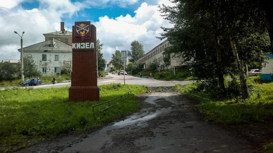 Смотреть красивое фото город Кизел 2018