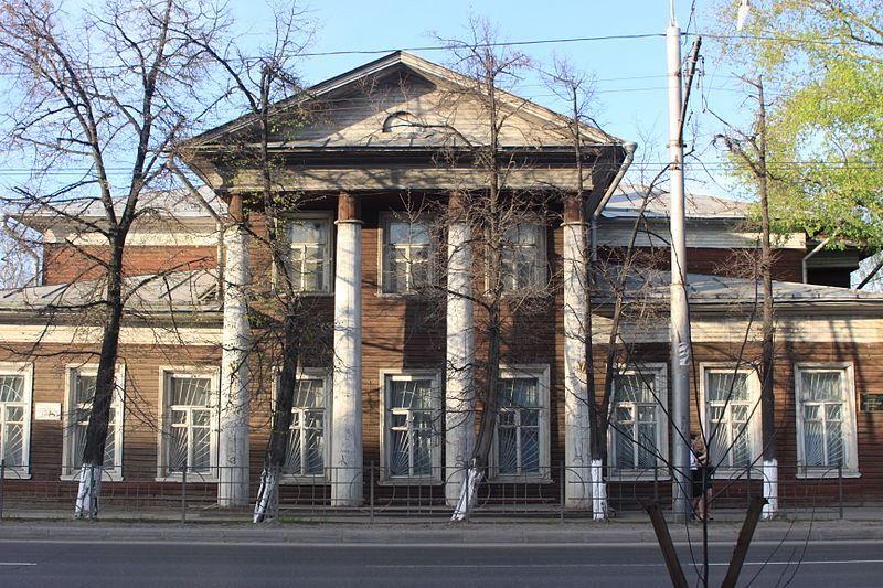 Музей Дипломатического корпуса город Кизел