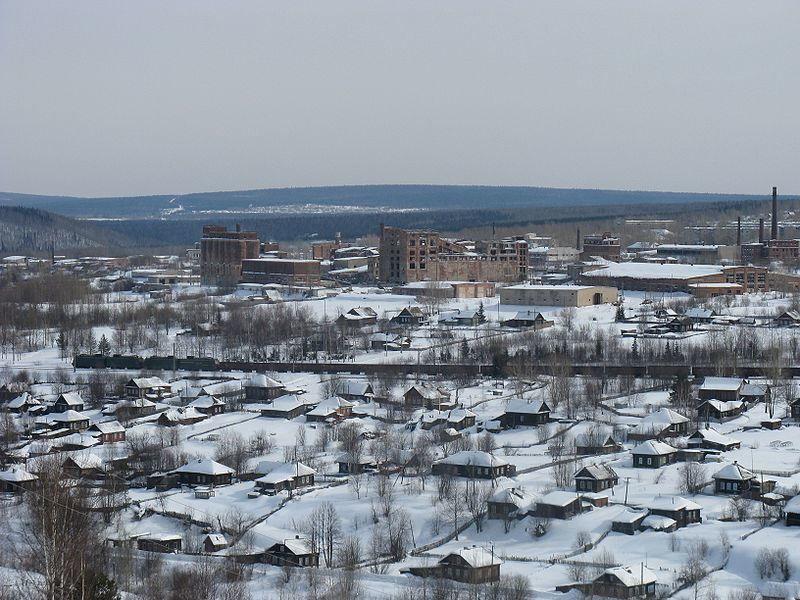 Смотреть фото красивый вид сверху города Кизел бесплатно