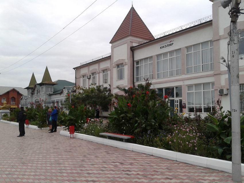 Смотреть красивое фото город Кизляр в хорошем качестве