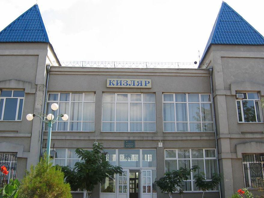 Скачать онлайн бесплатно красивое фото Железнодорожный вокзал город Кизляр в хорошем качестве
