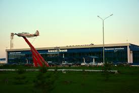 Скачать онлайн бесплатно красивое фото Аэропорт города Кемерово