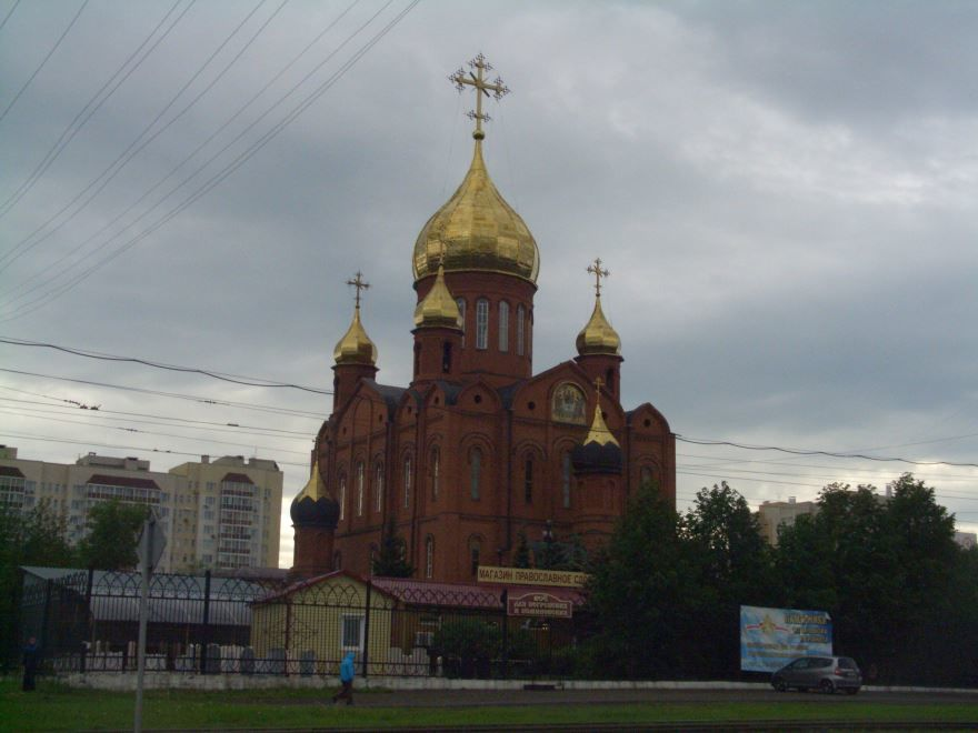 Знаменский Кафедральный собор город Кемерово