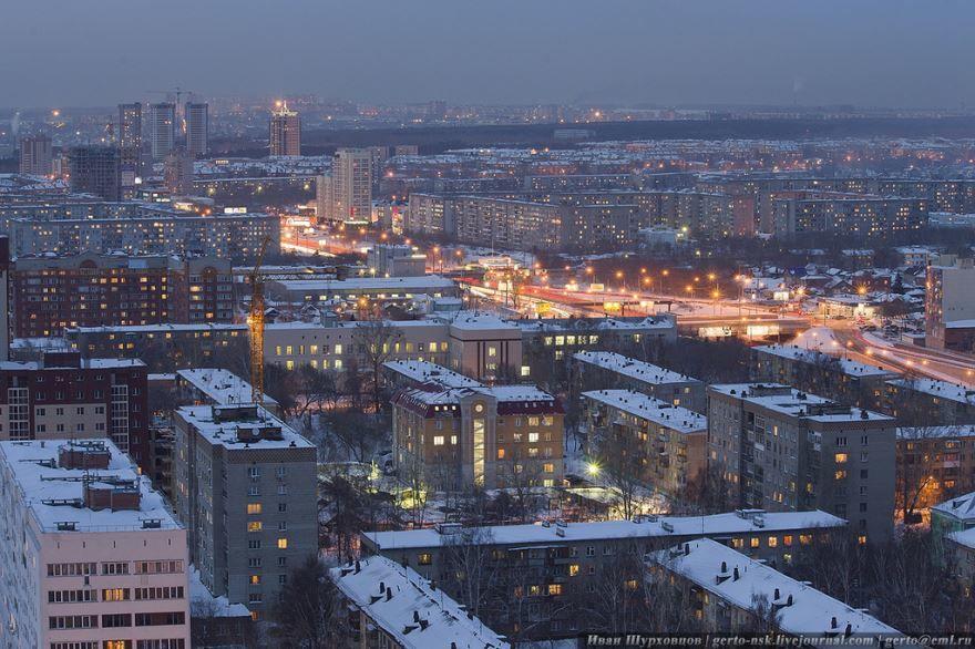Смотреть красивое фото ночной город Кемерово в хорошем качестве
