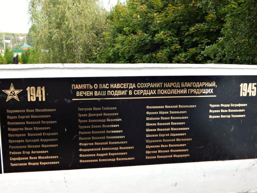 Кимовск Тульская область Братская могила Советским воинам погибших в годы Великой Отечественной войны