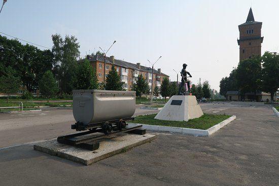 Смотреть красивое фото Памятник шахтеру город Кимовск