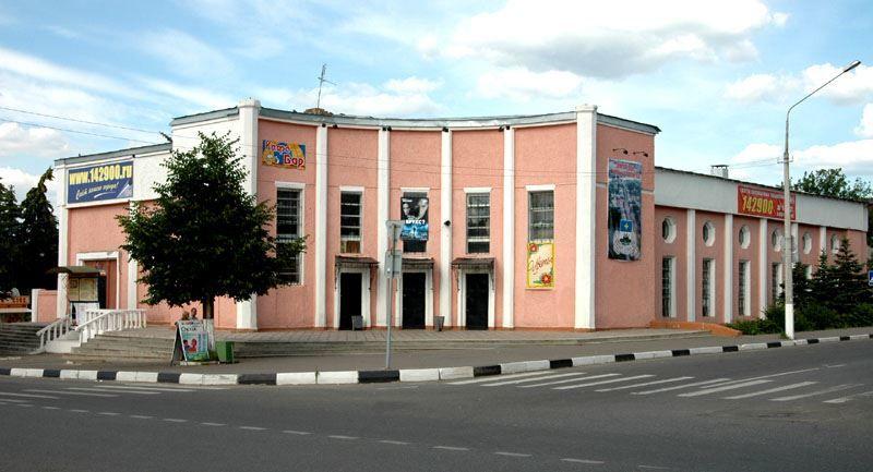 Кинотеатр города Кашира 2018