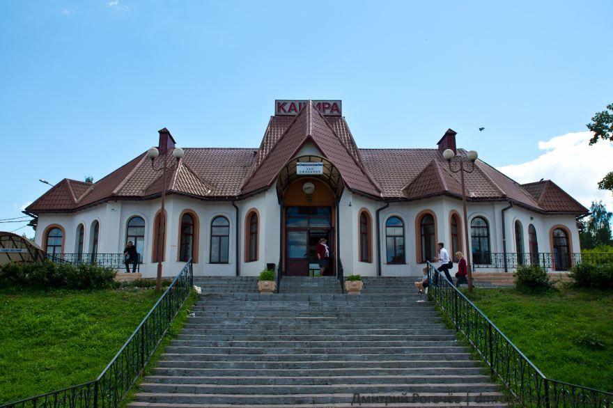Железнодорожная станция город Кашира