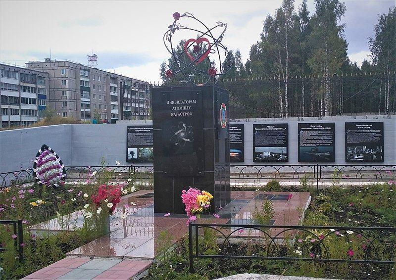 Мемориал ликвидаторам город Качканар