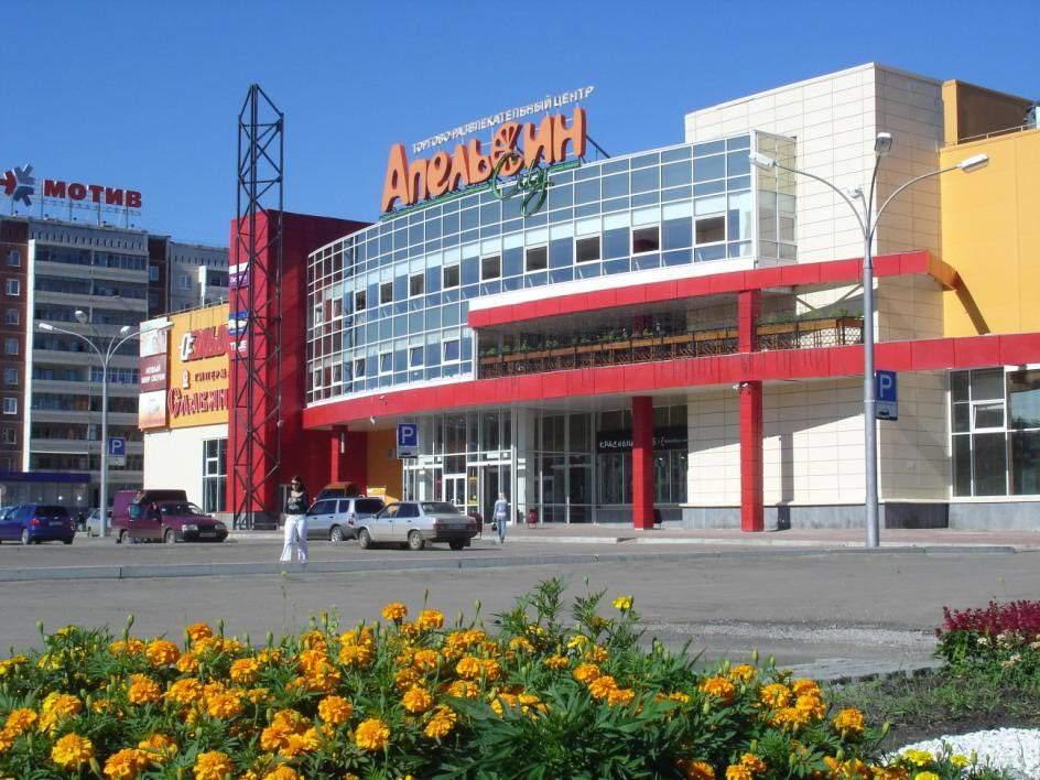 Скачать онлайн бесплатно лучшее фото города Каменск уральский Торговый центр Апельсин