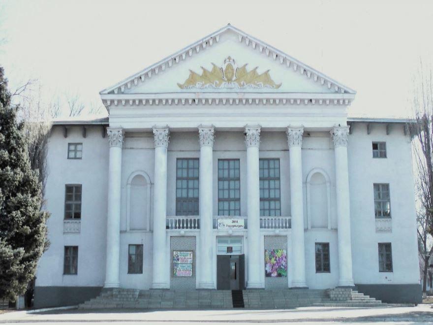Дворец культуры Машиностроителей город Каменск шахтинский