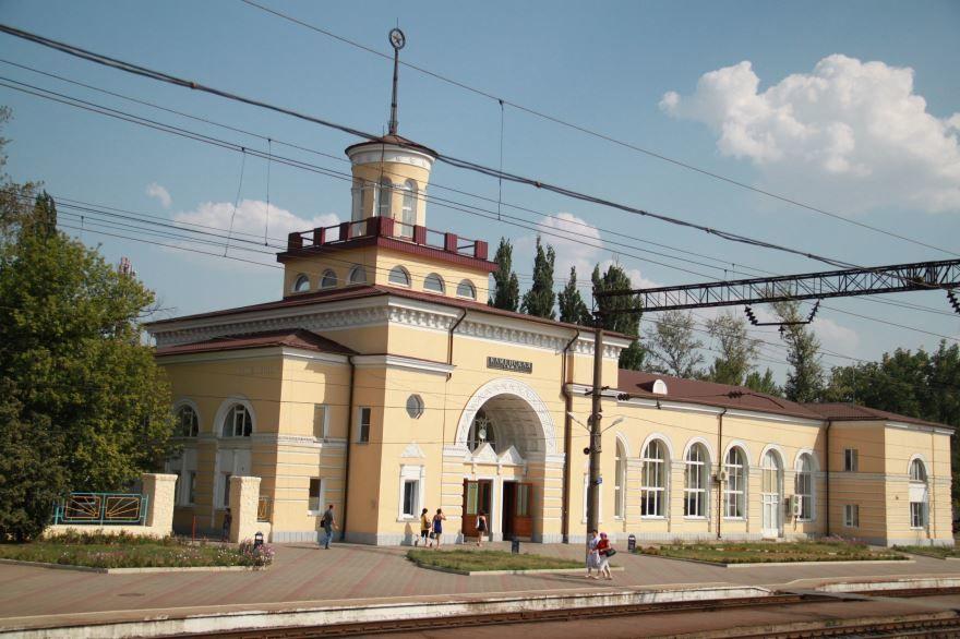 Железнодорожный вокзал город Каменск шахтинский