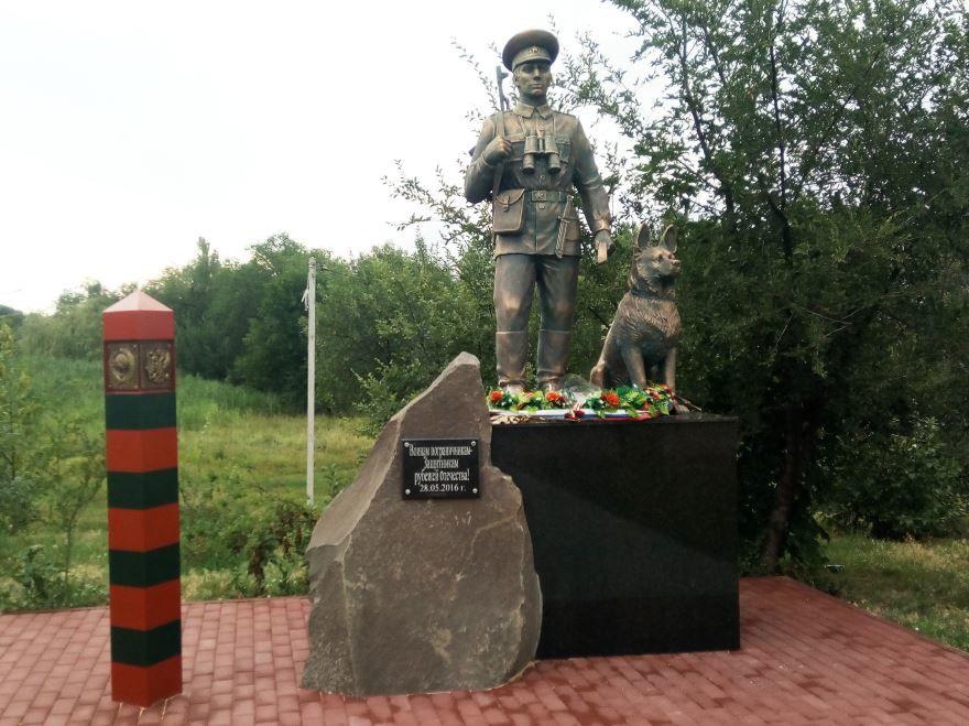 Памятник воинам пограничникам город Каменск шахтинский