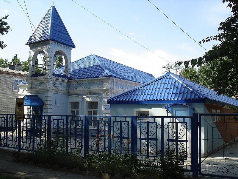 Старое здание церкви Покрова Святой Богородицы город Каменск шахтинский