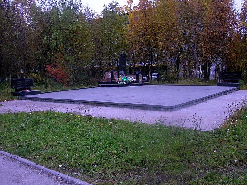 Монумент павшим солдатам в годы Великой Отечественной войны город Ковдор