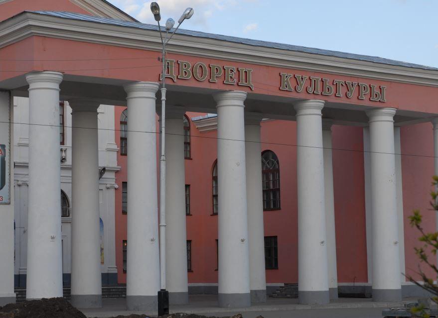 Дворец культуры город Канаш 2019