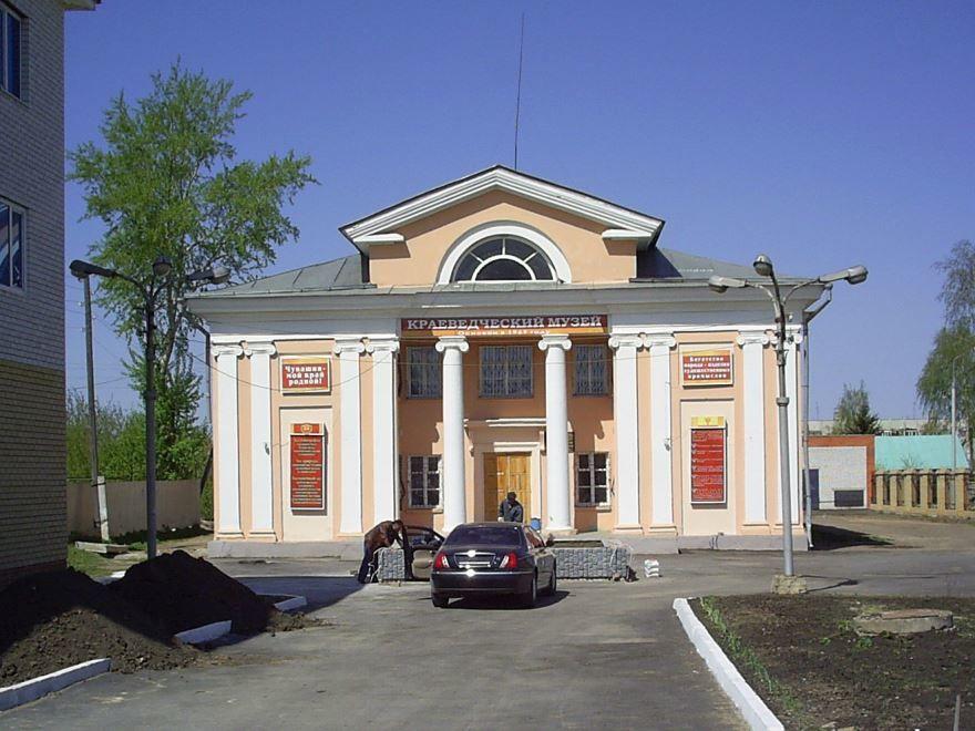 Краеведческий музей город Канаш