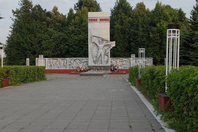 Монумент с вечным огнем город Канаш