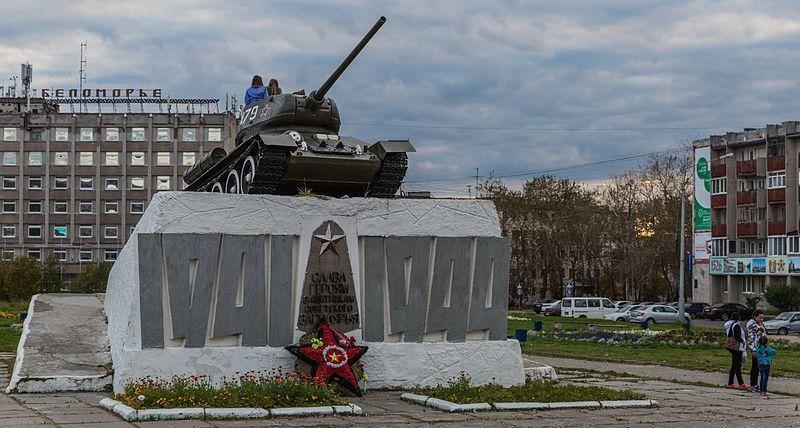 Кандалакшский военный мемориал