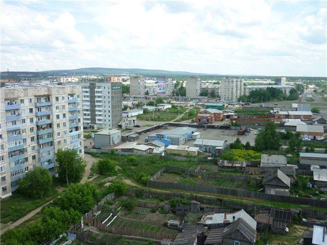 Скачать онлайн бесплатно лучшее фото города Канска панорама города
