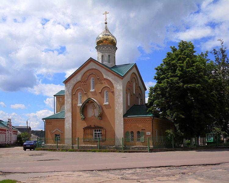Храм Николая Чудотворца город Клинцы