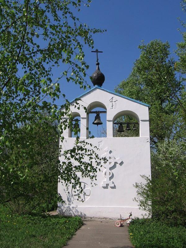 Колокольня церкви Успения Пресвятой Богородицы город Клин