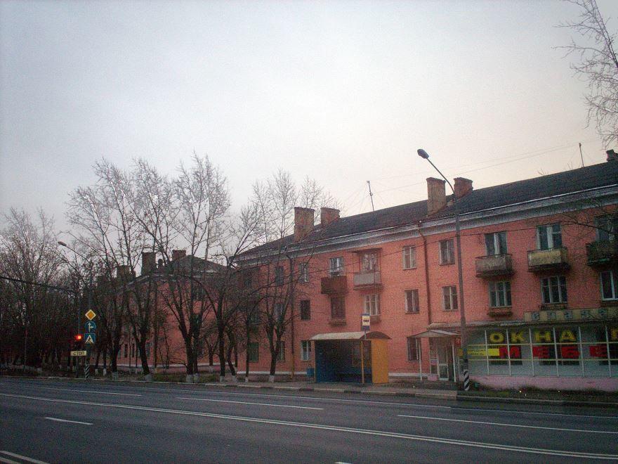 Скачать онлайн бесплатно лучшее фото города Клин