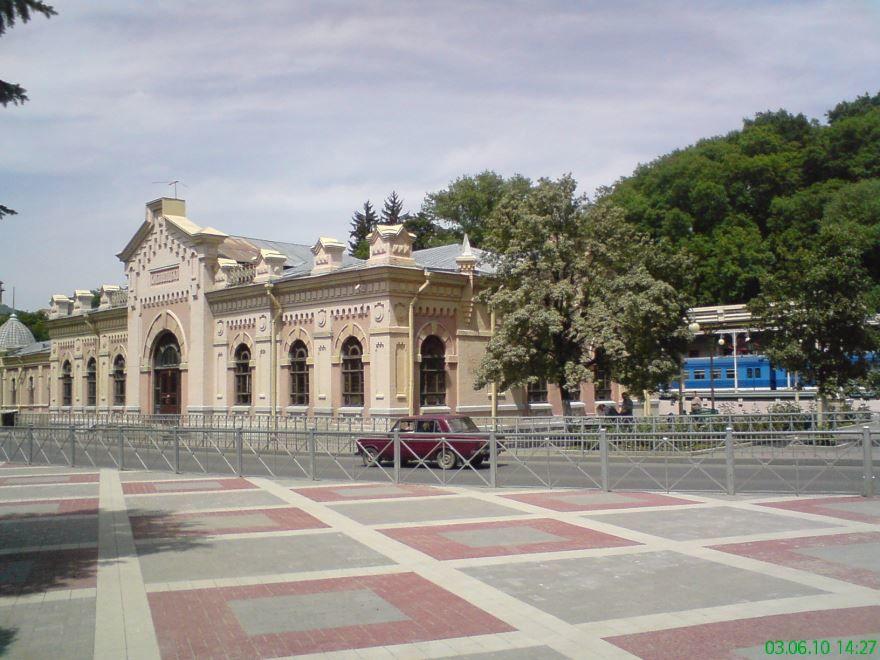 Железнодорожный вокзал город Кисловодск