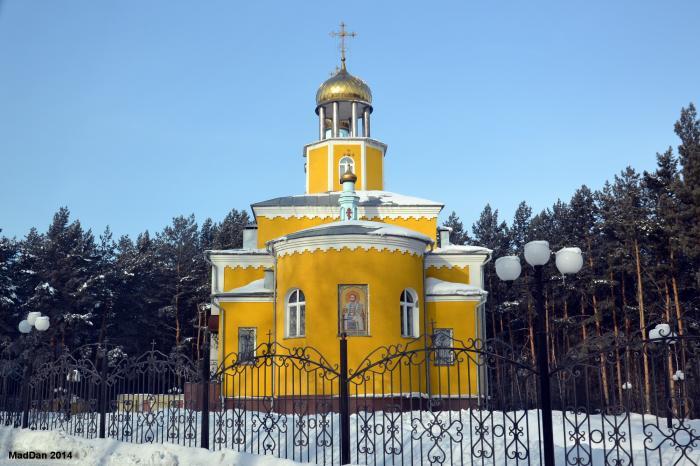 Храм Святого Глаговерного князя Александра Невского город Киселевск