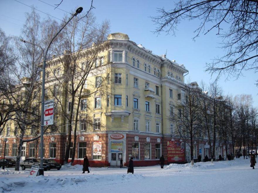 Смотреть красивое фото города Киселевск бесплатно
