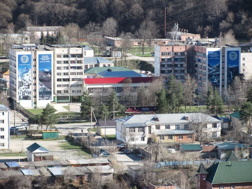 Смотреть красивое фото города Карачаевск в хорошем качестве