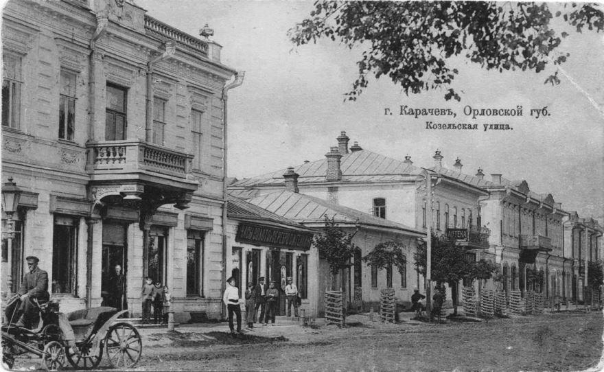 Скачать онлайн бесплатно лучшее старинное фото города Карачева в хорошем качестве