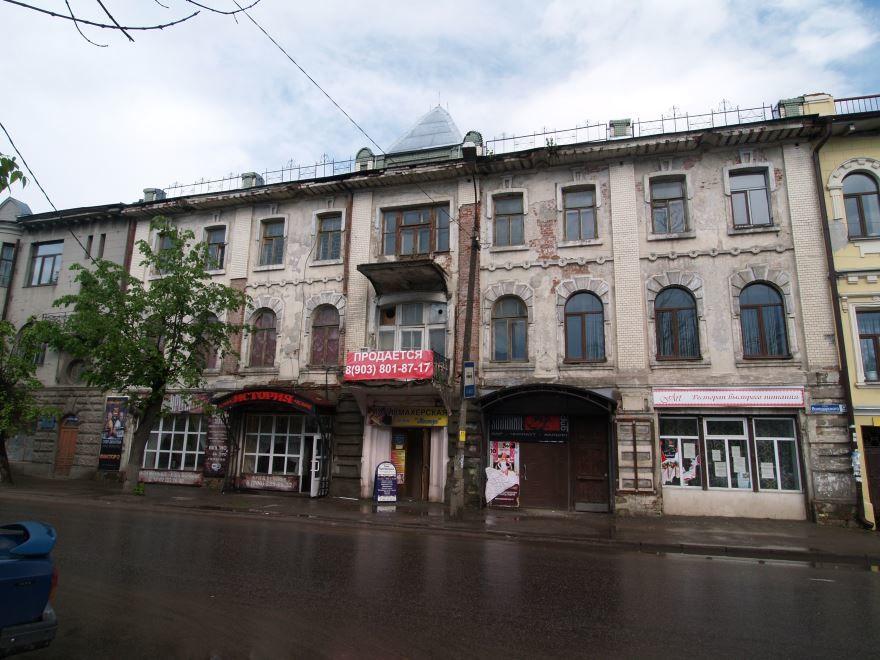 Скачать онлайн бесплатно лучшее фото города Кимры в хорошем качестве