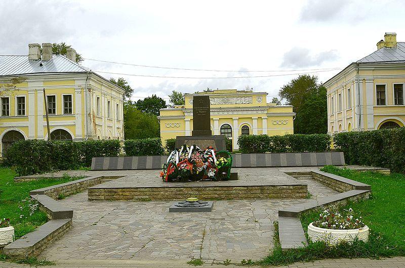 Братская могила Слава Героям город Кингисепп